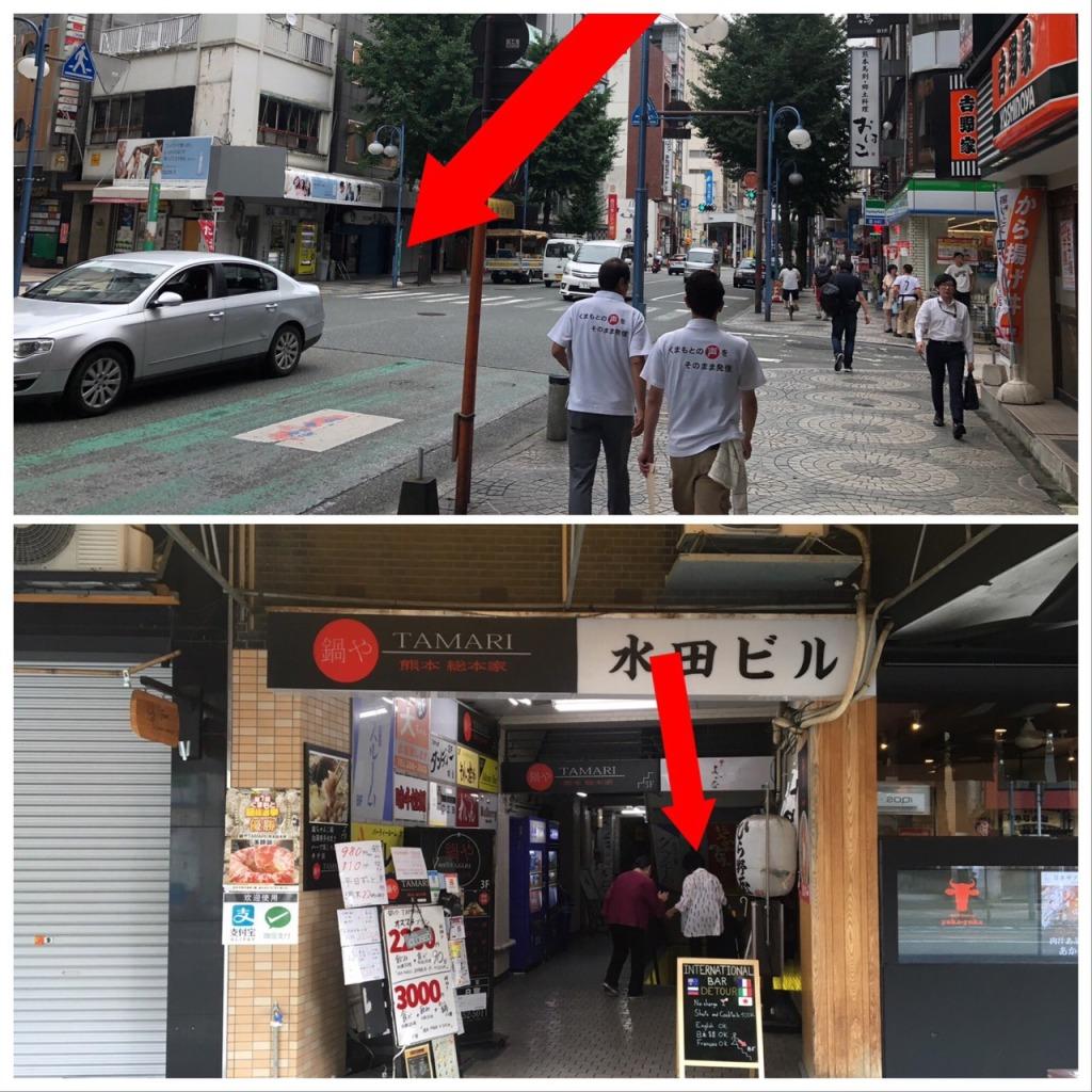 Ginza Street Access
