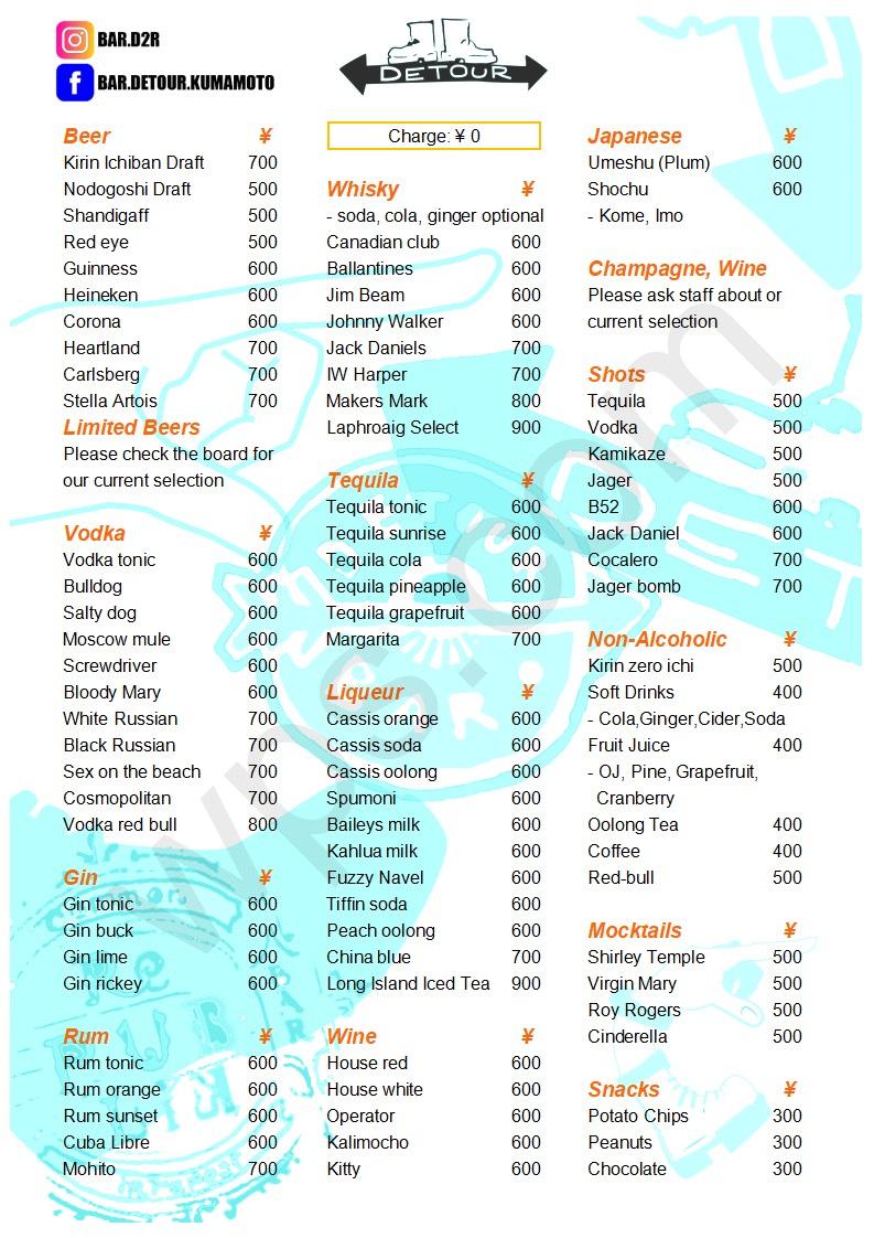 Bar Detour English menu